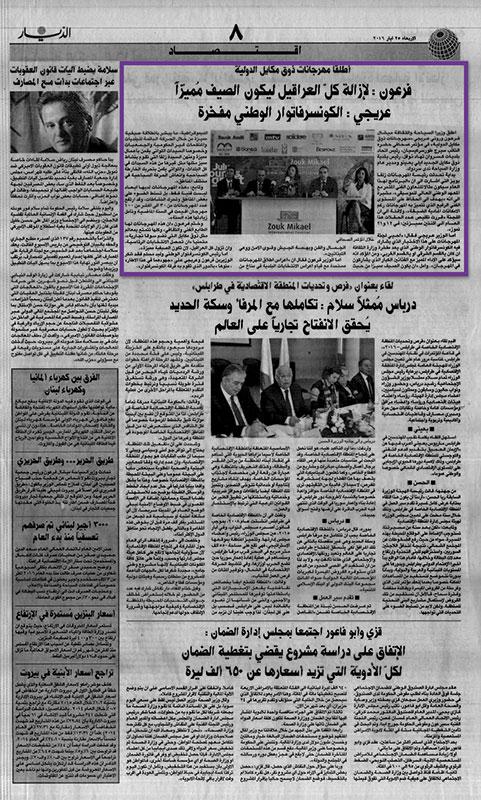 addiyar pdf